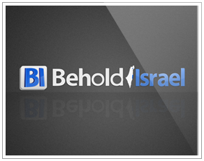 behold_israel2