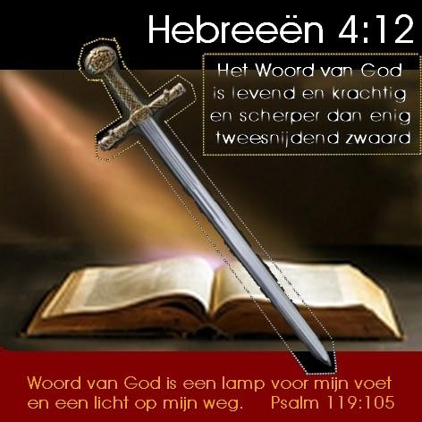hebrews-4-12 - b