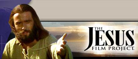 logo jezus film