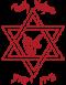 logo yeshua