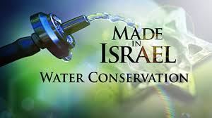 water conservation israel