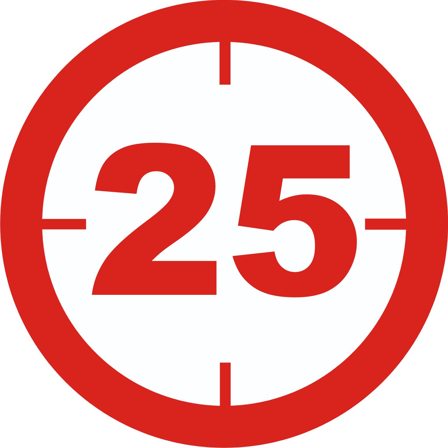 getal 25