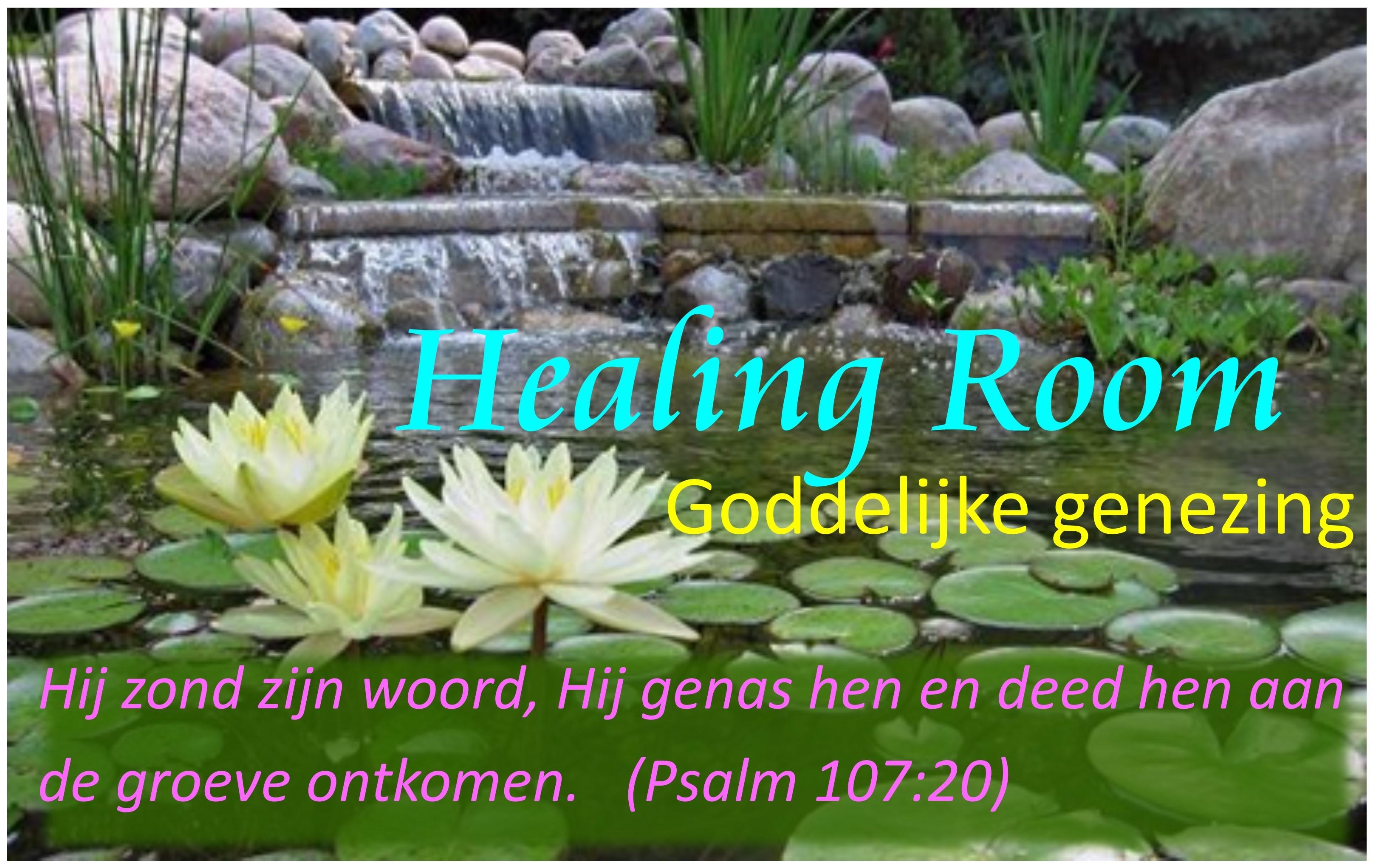 healing room smartblock