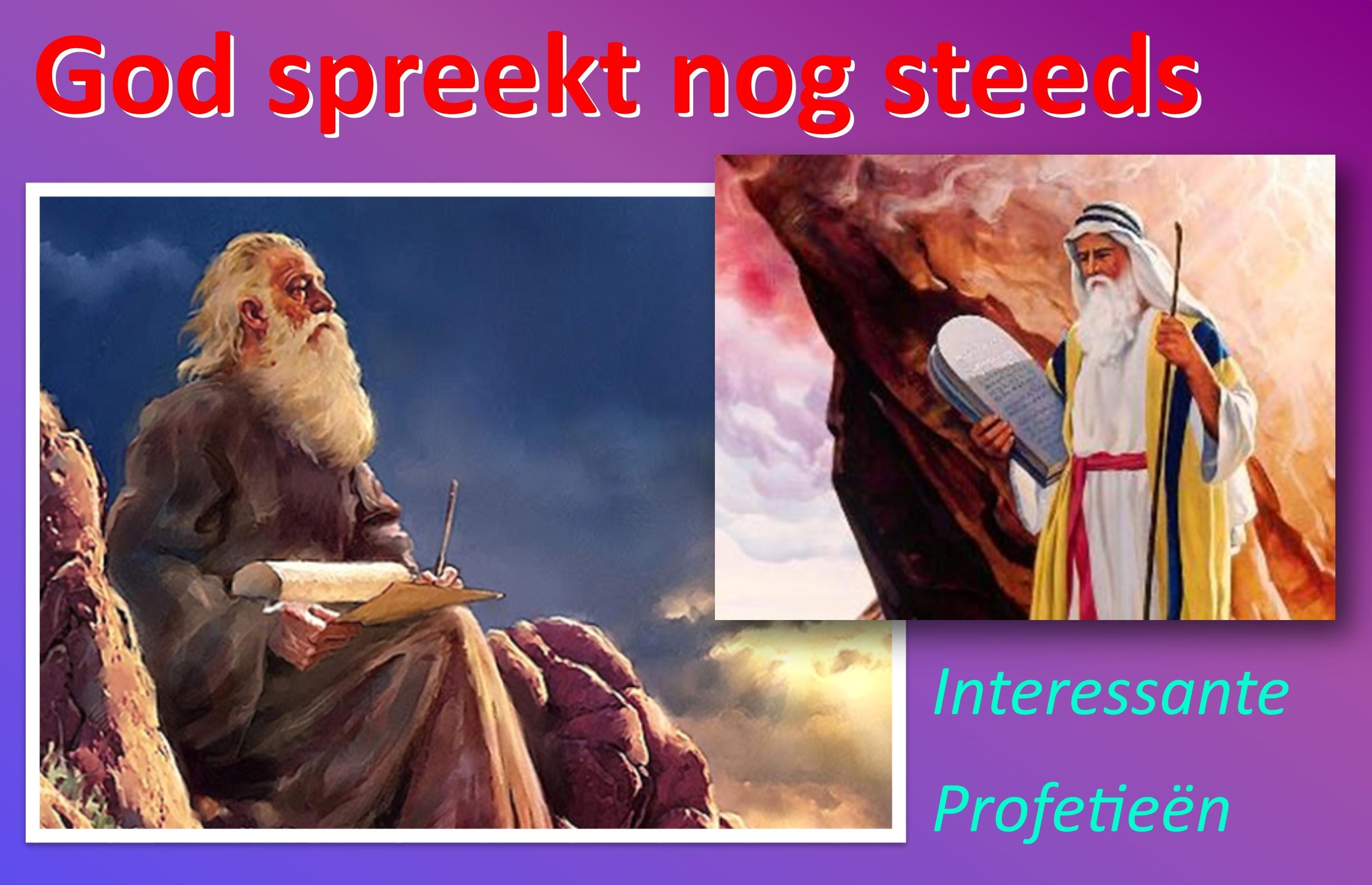smartblock profetieen