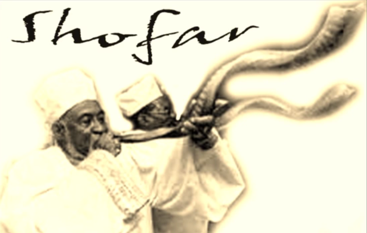 Jewish-horn